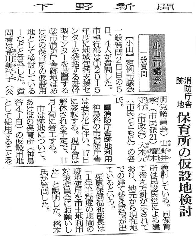 Scan_2