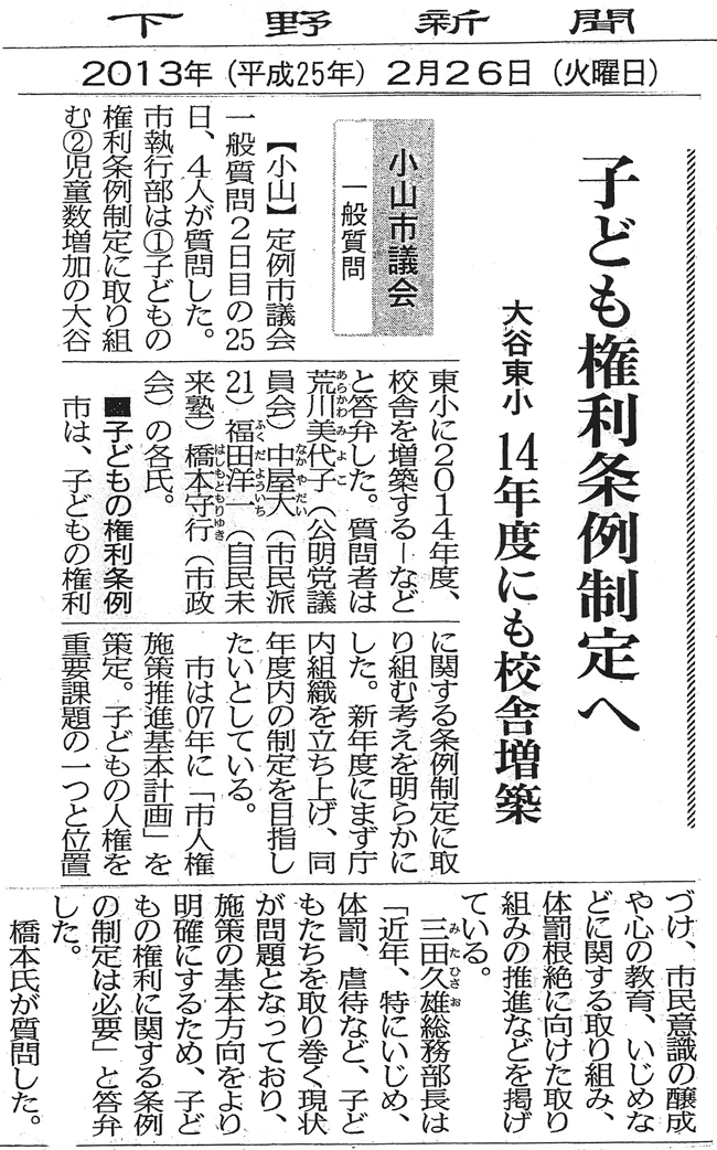 Scan_3