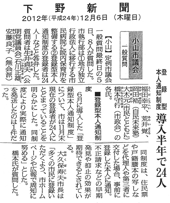 Scan_4