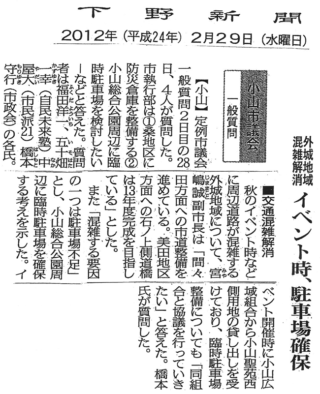 Scan_5