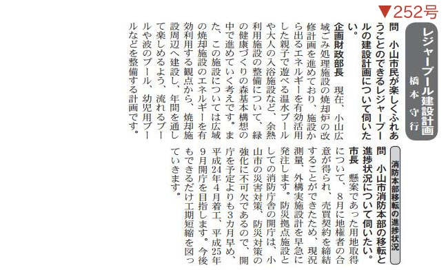 shiseidayori_23