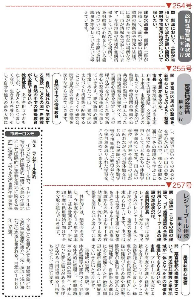 shiseidayori_24