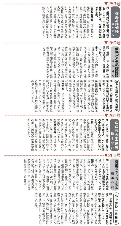 shiseidayori_25