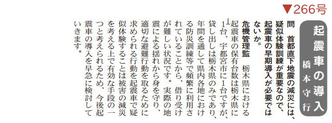 shiseidayori_26