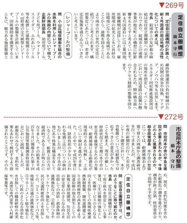 shiseidayori_27